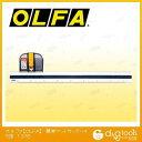 オルファ カッター 簡単マット 45度 197B