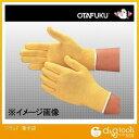おたふく手袋 アラミド 薄手袋 (#810) おたふく手袋 耐切創手袋