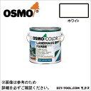 オスモ&エーデル オスモカラー カントリーカラー オパーク仕上げ(塗りつぶし) ホワイト 2.5L 2101