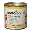 オスモ&エーデル オスモカラー ウッドワックス ウォルナット 0.375L 3163
