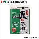 太田油脂 匠の塗油/からだにやさしい木部用自然塗料 クリアー 4L