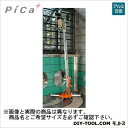 ピカ 高所作業台 電動リフト (UL-40E) 作業台 ステンレス作業台 作業 万能作業台