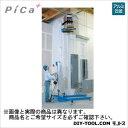 ピカ 荷物用昇降機 マテリアルリフト SLA-15