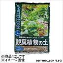 プロトリーフ 観葉植物の土 2L 15×26×4cm