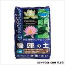プロトリーフ 睡蓮の土(水連、スイレン、水生植物用の土) 5L 24×36×6cm