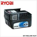 リョービ リチウムイオン電池パック(バッテリー) 2500mAh (B-1425L)