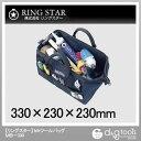 リングスター ミスターツールバッグMB−330ブラック/ブル...
