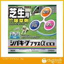 レインボー薬品 シバキーププラスα 2kg 芝生用肥料入り除草剤(粒剤)