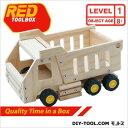 レッドツールボックス ダンプカー 工作キット 約L21.5×W15×H12cm K067