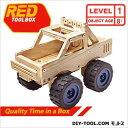 レッドツールボックス モンスタートラック 工作キット 約L23.5×W13.5×H14cm K078