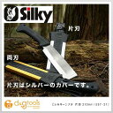シルキー 鉈(ナタ) 片刃 210mm 557-21