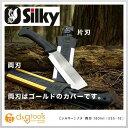 シルキー 鉈(ナタ) 両刃 180mm (555-18)
