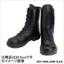 シモン 安全靴 長編上靴 8533 黒 25.5cm 853325.5