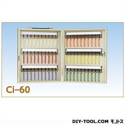 ACE(エース) キーボックス アイボリー 高さ400×間口330×奥行70mm (161016)
