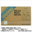 新ダイワ バンドソー用ソーブレード SB120NF-8 0.65tx13Wx1260L 18513-08001 10本