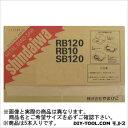 新ダイワ バンドソー用ソーブレード 0.65tx13Wx1260L SB120BM-24 5本