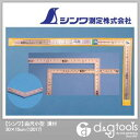 シンワ測定 曲尺小型 溝付 (さしがね) 30×15cm 12017