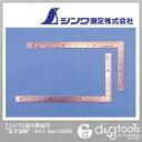 """シンワ測定 超小型曲尺 """"五寸法師"""" (さしがね) 15×7.5cm 12103"""