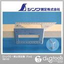 シンワ測定 一発止型定規 アルミ (62113) シンワ測定 直尺 直尺 尺