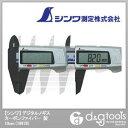 シンワ測定 シンワデジタルノギスカーボンファイバー製100mm 10cm 19978