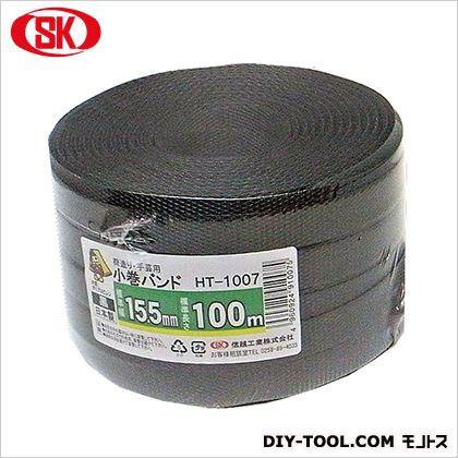信越工業 PPバンド(HT) 黒 15.5×100m