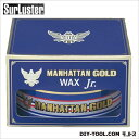 シュアラスター マンハッタンゴールドJr ワックス H77×...