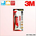 3M(スリーエム) 強力接着剤 30ml 6004N