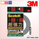 3M(スリーエム) スコッチ 超強力両面テープ プレミアゴールド自動車内装用 15×4 SCR-15