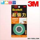 3M(スリーエム) スコッチ 超強力両面テープ 透明素材用 12×1.5 KTD-12