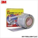 3M(スリーエム) 強力自己融着シリコーンテープ 25mm×1.5m HDT-150
