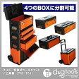 TRAD 合体式ツールチェスト 5段/工具箱 オレンジ (TRD-TC5) 三共コーポレーション 工具箱 ツールボックス スチール【あす楽】