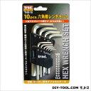 TRAD 六角レンチセット 1.5/2.0/2.5/3.0/4.0/5.0/5.5/6.0/8.0/10.0mm THS-10 10 PC