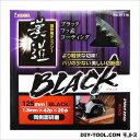 アイウッド 漢道 造作用チップソー(ブラック) 125mm