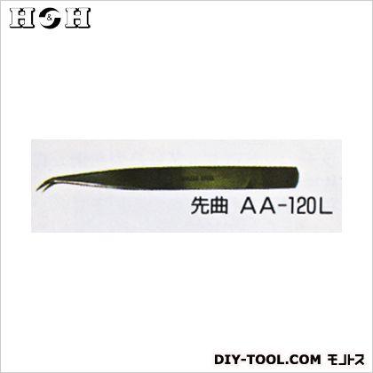 H&H ステンピンセット(曲) 120mm AA-120L