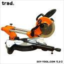 TRAD スライド丸鋸(スライド丸ノコ) H475×W760×D455mm TSC-190