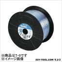 三洋化成 特殊耐寒チューブ(透明ホース) 9mm×13mm×15m (T-9)