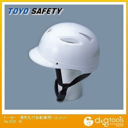 トーヨーセフ tea vent hole with bicycle helmet ( No.530M )
