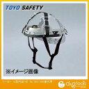 トーヨーセフティー ヘルメット用 G型内装1式(ワンタッチ式アゴヒモ付き) No.150用 トーヨーセフティー ヘルメット用アクセサリー TOYO