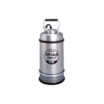 寺田ポンプ ステンレス水中ポンプ(SUS304)   CS-400T 60HZ 人気のあります