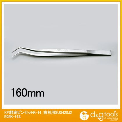 KFI stainless steel precision tweezers K-14 dental SUS420J2 ( E02K-14S )