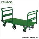 トラスコ 大型鋼鉄製6輪運搬車両袖 SOHN1LWS