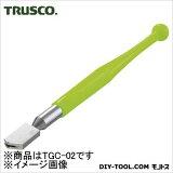 Trusco 玻璃割刀3?5mm事情(TGC02)[トラスコ ガラスカッター3〜5mm用 (TGC02)[返品不可]]
