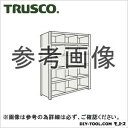 トラスコ(TRUSCO) 軽量棚縦仕切付W875XD450X18003列5段ネオグレ NG 63X36 1台
