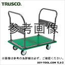 ※法人専用品※トラスコ(TRUSCO) ハイグレード運搬車両袖型1200X750 503EBN 1
