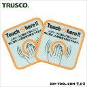 TRUSCO スパークガード100(2枚入) TSG-K100D 2 枚
