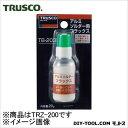 トラスコ 銀ロウ用フラックス 20g TRZ200