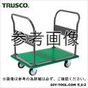 トラスコ(TRUSCO) ハイグレード運搬車両袖型740X460 103EBN