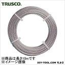 トラスコ ナイロン被覆ステンレスワイヤロープ CWC15S10