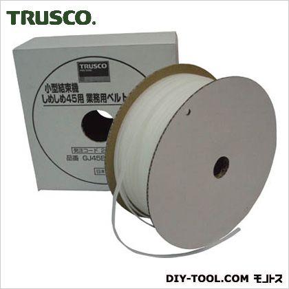 TRUSCO しめしめ45用ベルト幅4.5mmX長さ100m白 GJ45BTC-100N 1 個