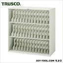 トラスコ フォルダーラック棚板2枚付 880×400×880 (FR303)